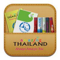 Tourism Thailand eBook (App หนังสือท่องเที่ยวไทย ออนไลน์)