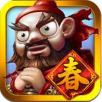 Three Kingdoms TD (App เกมสามก๊ก)