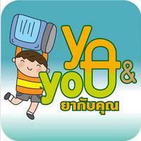 MyYaAndYou (App แจ้งเตือนกินยา ป้องกัน ลืมกินยา)