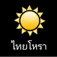 ThaiHora (App ผูกดวงไทย)