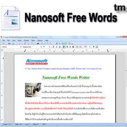 Nanosoft Free Words (โปรแกรมพิมพ์เอกสารฟรี) :