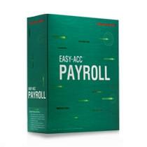 EASY-ACC Payroll (โปรแกรม Easy Acc จัดการเงินเดือน และ ค่าแรง รายวัน รายสัปดาห์) :