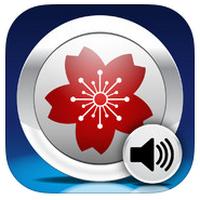 Nemo (App สอนภาษาญี่ปุ่น เรียนภาษาญี่ปุ่น ฝึกภาษาญี่ปุ่น ฟรี) :