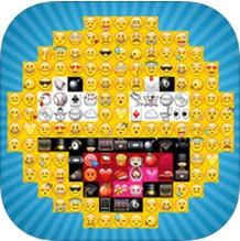 EmojiNation (App เกมทายคำ EmojiNation ปริศนาคำทาย) :