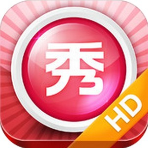 App แต่งรูปจีน iPad (XiuXiu) :