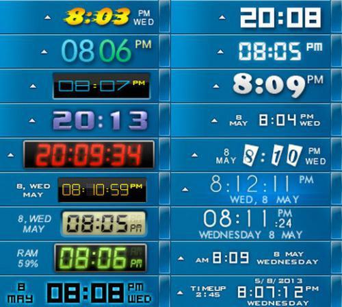 โปรแกรม Atomic Alarm Clock
