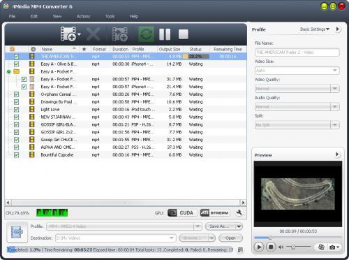 ดาวน์โหลด MP4 Converter โปรแกรมแปลงไฟล์ MP4