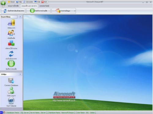 โปรแกรมพิมพ์เช็คครบวงจร Nanosoft Cheque.NET