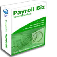 Payroll Biz (โปรแกรมระบบเงินเดือน บันทึกเวลาทำงาน)