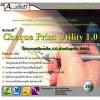Cheque Print Utilities (โปรแกรม Cheque Print Utilities ระบบพิมพ์เช็ค)