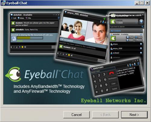 โหลดโปรแกรม Eyeball Chat