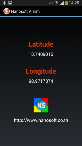 App กันขโมยรถNanosoft Alarm