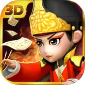 Kung Fu House (App เกมส์ต่อสู้ ศึกชิงเจ้าสำนัก) :