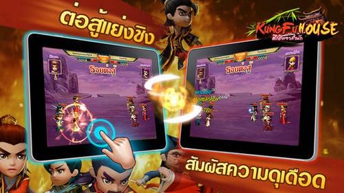 App เกมส์ต่อสู้ Kung Fu House
