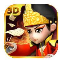 Kung Fu House (App เกมส์ต่อสู้ ศึกชิงเจ้าสำนัก)