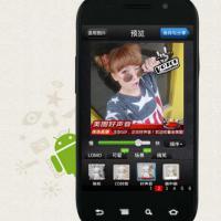Meitu GIF (App ทำภาพเคลื่อนไหว บน Android)