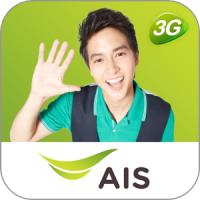 AIS James Life (App ส่งสติ๊กเกอร์ ตามติดชีวิต เจมส์ จิ)