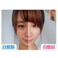 XiuXiu (โปรแกรมจีน XiuXiu แต่งภาพบน PC)