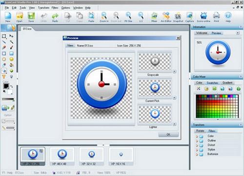 โปรแกรมออกแบบไอคอน สร้างไอคอน IconCool Studio