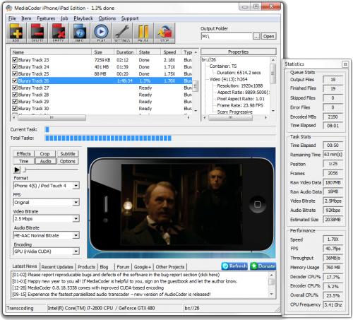 ดาวน์โหลดโปรแกรม MediaCoder