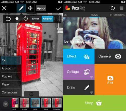 App แต่งรูป PicsArt Photo Studio