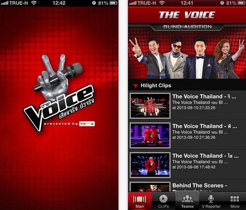 The Voice TH App ประกวดร้องเพลง