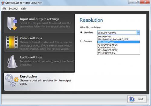 โปรแกรมแปลงไฟล์ SWF to Video Converter