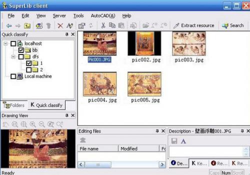 โปรแกรมเก็บรูป จัดการไฟล์แบบ SuperLib