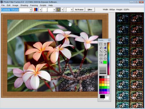 โปรแกรมแต่งรูป Photo Filter Factory