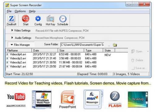 โปรแกรมอัดวีดีโอหน้าจอ Super Screen Recorder