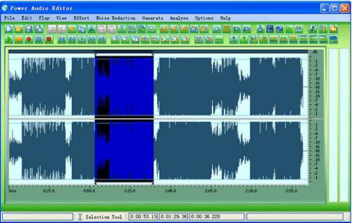 Power Audio Editor :