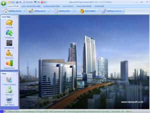 โปรแกรมหอพัก Nanosoft Apartment.NET