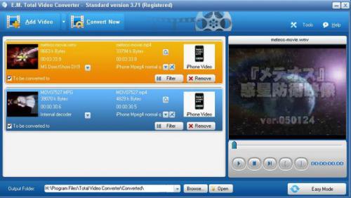 โปรแกรมแปลงไฟล์ Total Video Converter