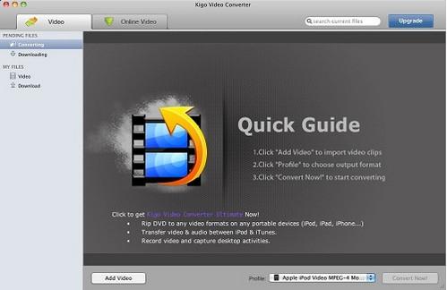 โปรแกรมแปลงไฟล์วีดีโอ Mac