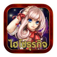 Millionaire Legend (App เกมส์เศรษฐี ไฮโซธุรกิจ)
