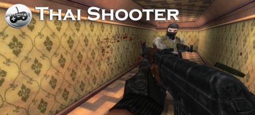 เกมส์ยิงกระสุน สังหารทรชน Thai Shooter