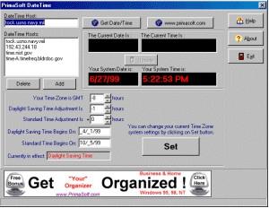 โปรแกรมเทียบเวลา DateTime
