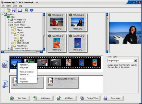โปรแกรมตัดต่อวีดีโอ ACD VideoMagic