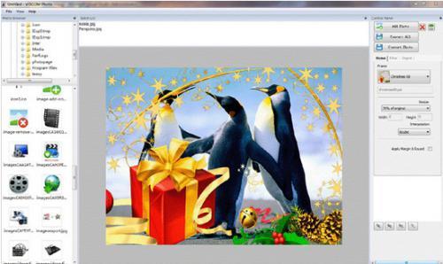 โปรแกรมแต่งรูป Viscom Photo