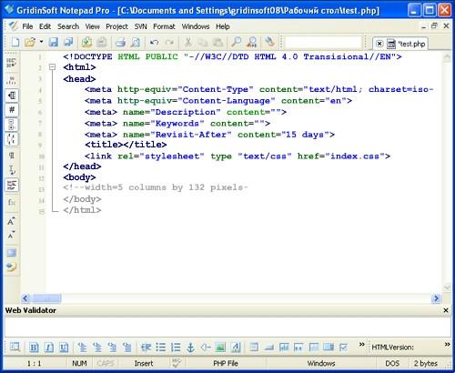 โปรแกรมเขียนโค้ด GridinSoft Notepad