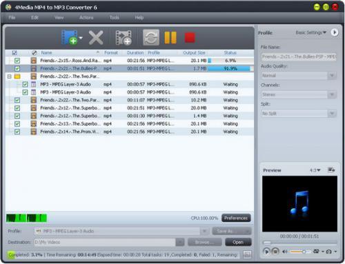 โปรแกรมแปลงไฟล์ MP4 เป็น MP3