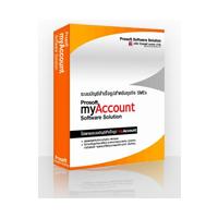 myAccount (โปรแกรมบัญชีสำเร็จรูป ธุรกิจ SMEs ฟรี 2 ปี)