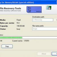 F-Recovery for MemoryStick (โปรแกรมกู้ข้อมูล โปรแกรมกู้ไฟล์ภาพ)
