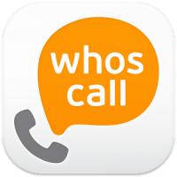 Whoscall - Caller ID Block (App บล็อคเบอร์ บล็อค SMS)