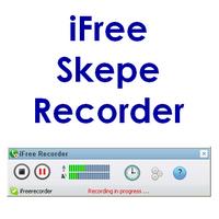 iFree Skype Recorder (โปรแกรมบันทึกเสียงสนทนา บน Skype) :