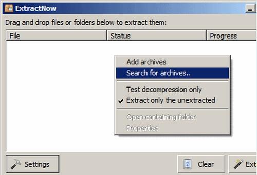 โปรแกรมแตกไฟล์ ExtractNow