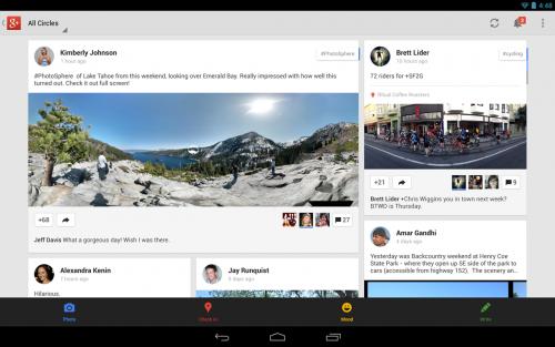 ดาวน์โหลด App Google+