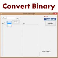 Convert Binary (โปรแกรมแปลงเลขฐาน พร้อมวิธีทำ อย่างละเอียด) :