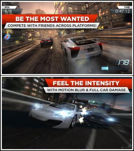 โหลด Game Need for Speed Most Wanted 2012