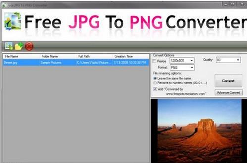 โปรแกรมแปลงไฟล์ JPG เป็น PNG